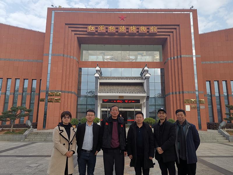 """2020年1月1日,bifa官网党员律师开启井冈山下红色""""铸魂""""之旅。"""
